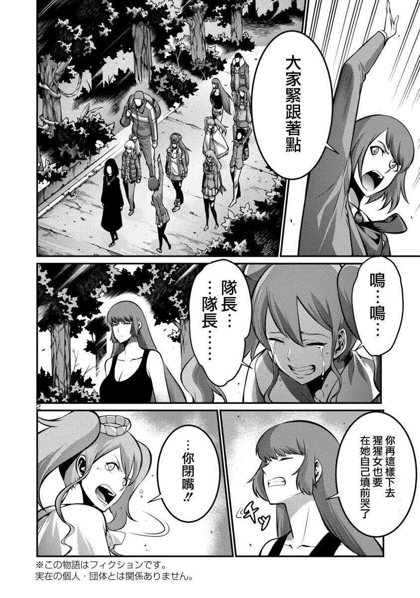 ょ 列島 き アニメ ちゅう